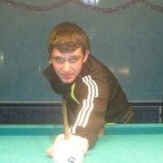 Леонид, 26
