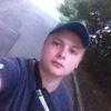Дмитрий, 18, г.Курган