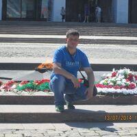 Яков, 39 лет, Козерог, Саратов