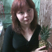 Алена, 25, г.Киров
