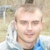 Мастурбатор, 30, г.Троицкое