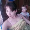 Кэтрин, 26, г.Зыряновск