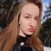 Татьяна 21 год (Козерог) Самара