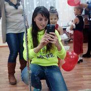 Alisa, 25, г.Кулебаки