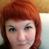 Ольга, 38, г.Кимовск