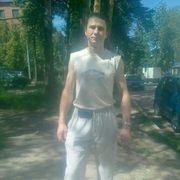 Сергей 36 Алексин