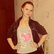 Мария, 25, г.Ирбит