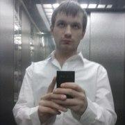 вадим, 28, г.Артемовский
