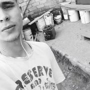 Артём, 22, г.Джанкой