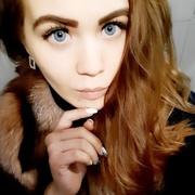 Элина 21 Уфа