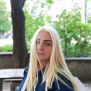 Ирина, 19, г.Кривой Рог