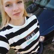 Ангелина Лызина, 21, г.Брянск