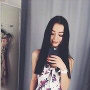 Юля, 18, г.Томск