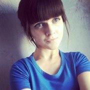 Марина, 24, г.Березовский (Кемеровская обл.)