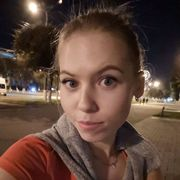 Анастасия, 21, г.Чебоксары