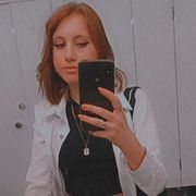 Алиса Сергеева, 19, г.Сергиев Посад