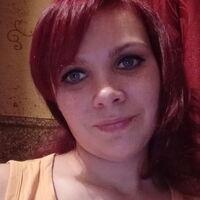 Женя Чаунина, 33 года, Весы, Новосибирск