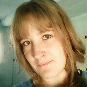 Аня 33 года (Стрелец) Черемхово
