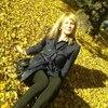 Елена, 43, г.Prague-Vinohrady