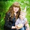 Наталья, 32, г.Нижний Тагил