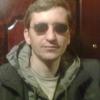 Олег, 43, г.Стаханов