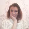 Nelya, 42, Zlatoust