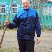 сбитнев, 38, г.Назарово
