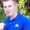 Сергей, 29, г.Новогрудок