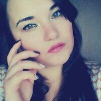 Ирина, 26 лет, Стрелец, Энергодар