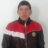 Денис, 25, г.Александрия