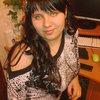 Sofia, 29, г.Ивано-Франковск