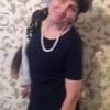 Евгения, 51, г.Константиновка