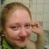 Ксения, 36, г.Абакан