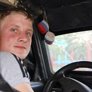 Начать знакомство с пользователем Алексей 29 лет (Рыбы) в Окуловке