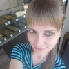 Мэри, 31, г.Петрозаводск