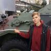 Кирилл, 20, Житомир