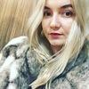 Паулина, 23, г.Магнитогорск