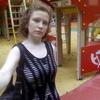 Екатерина, 27, г.Санкт-Петербург