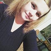 Карина, 21, г.Окуловка