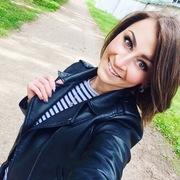 Анджелина 25 Саратов