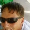 Айрат, 34, г.Куйбышев
