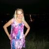 Ольга, 46, г.Анапа
