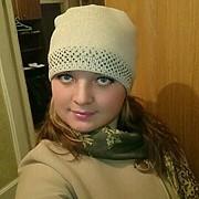 Кристина, 30, г.Саянск