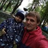 Артем imperatoRUS, 28, г.Нижний Тагил
