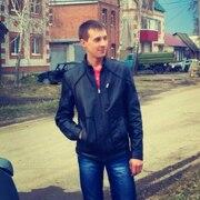 Сергей, 26, г.Чердаклы