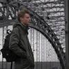Егор, 19, г.Санкт-Петербург