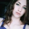 Ева, 19, г.Донецк