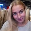 Катя, 34, г.Москва
