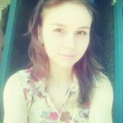 Алёна, 21, г.Кострома