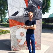 артист, 25, г.Кинель